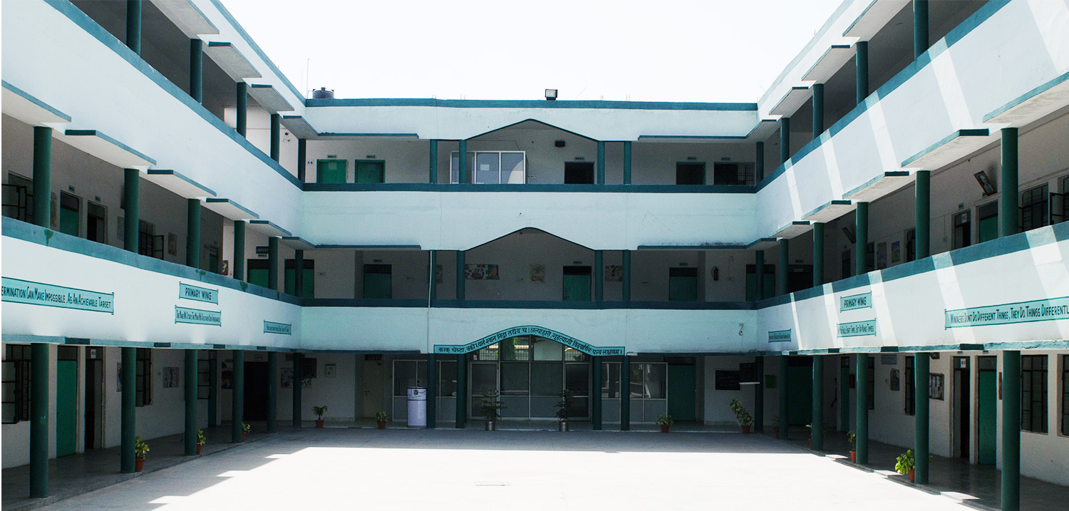 Lucknow School